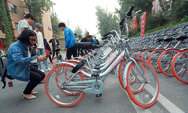 Bike sharing - Mobike - China