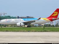 Voos Portugal-China a partir de 26 de Julho