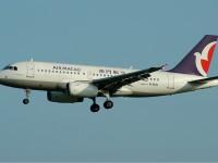 """Air Macau """"apanhará"""" em Pequim o voo China-Portugal"""