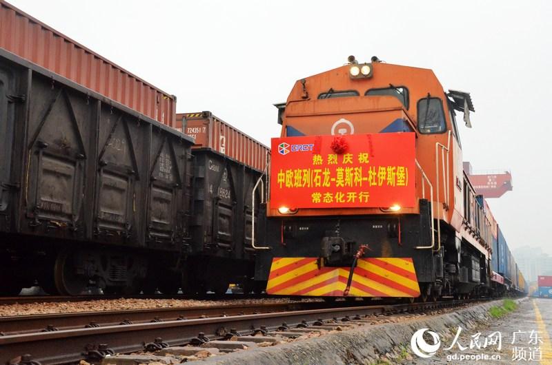 Comboio China - Ceva