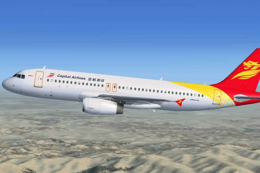Bejing-Capital-Airlines