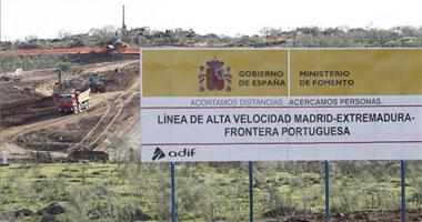 AV Madrid-Extremadura