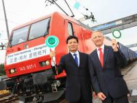 DB Schenker estreia comboio Hamburgo-Zhenghzou