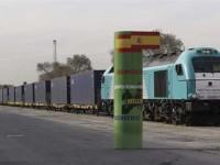 China lança comboio de contentores para o Irão