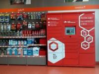 Galp estreia postos automáticos de recolha de encomendas em Madrid