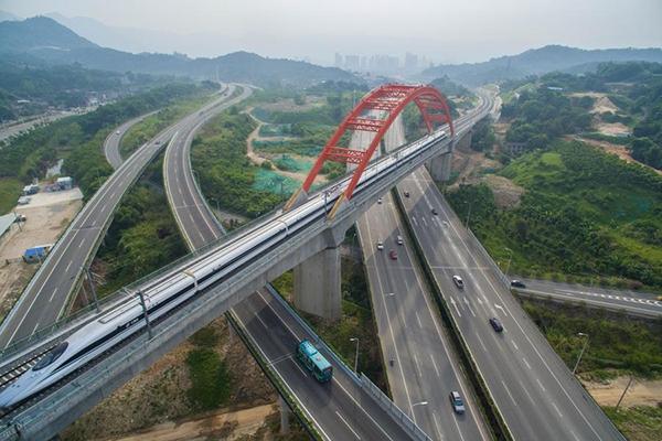 AV China - Hefei-Fuzhou
