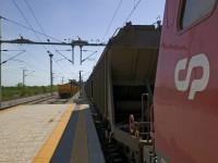 Transporte ferroviário de mercadorias trava no terceiro trimestre