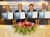 """Evergreen encomenda dez navios """"feeder"""" para a Ásia"""
