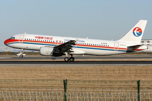 Airbus A320 - China