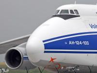 """Antonov """"africanos"""" farão manutenção em Beja"""
