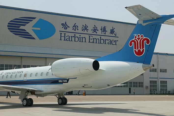 Embraer China