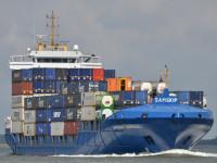 Samskip liga Amesterdão e Hull
