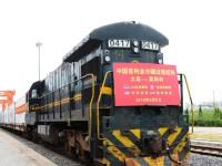 RZD ensaia comboio de perecíveis entre a Rússia e a China
