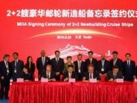 Carnival vai construir dois navios de cruzeiro na China