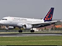 Lufthansa garante 100% da Brussels Airlines