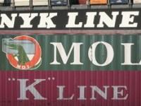K Line, MOL e NYK voltam aos lucros antes da fusão
