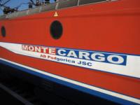 Montenegro privatiza operador ferroviário de mercadorias