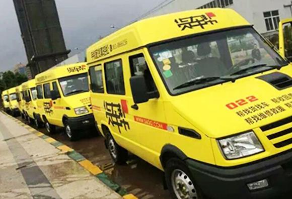 huochebang - Uber dos camiões