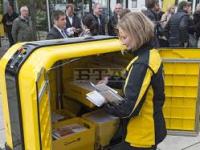 Deutsche Post DHL testa robô-carteiro na Alemanha
