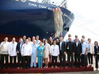 CMA CGM recebe o primeiro navio de 20 600 TEU
