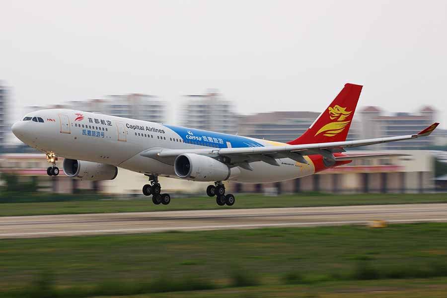 Capital Airlines ligará Pequim a Lisboa