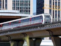 Metro de Pequim estreia linhas automática e maglev
