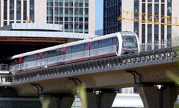 Metro de Pequim estreia linhas automática e maglev - Transportes ...