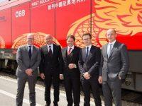 Novo comboio liga China e Viena