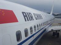 Air China poderá operar voos China-Portugal