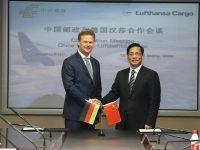 Lufthansa Cargo e China Post alargam parceria