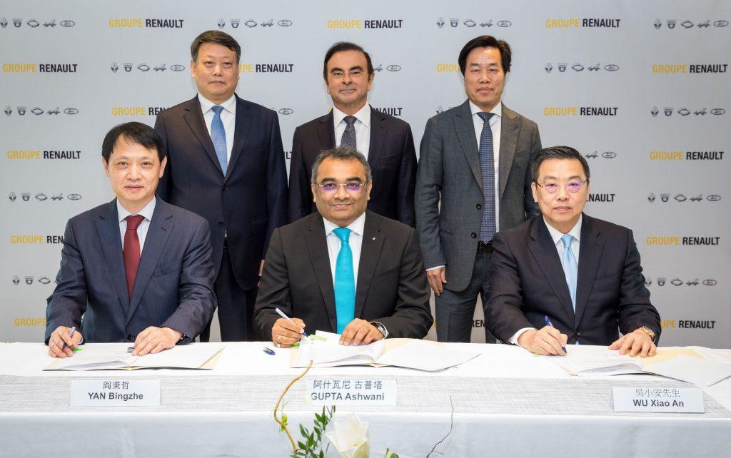 Renault e Brilliance apostam em furgões eléctricos