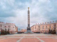 AEP organiza missão à Bielorrússia