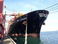 """MSC investiga navio """"apanhado"""" com HFO"""